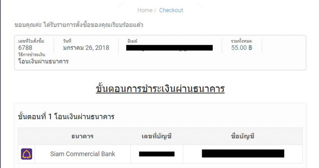 mo woocommerce thankyou page ux design payment process