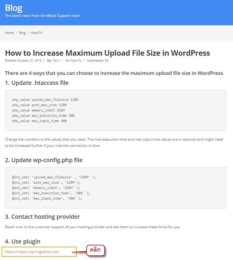 click url under use plugin title
