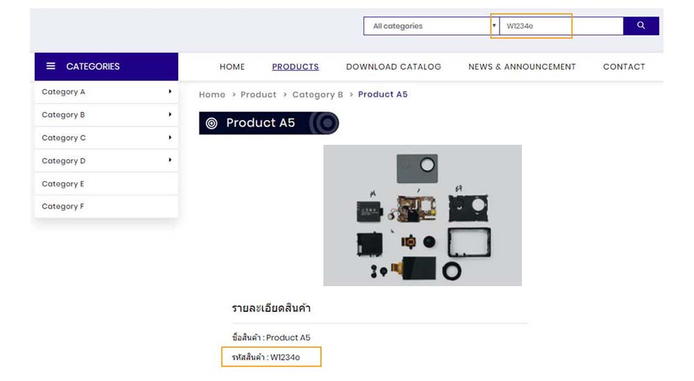 feature-image-finishing-search-by-product-model-4