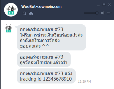 woocommerce line chatbot notify when add order note to customer like tracking id