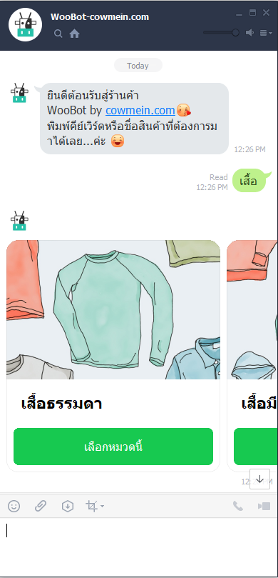 woocommerce line chatbot search product categories show carousals