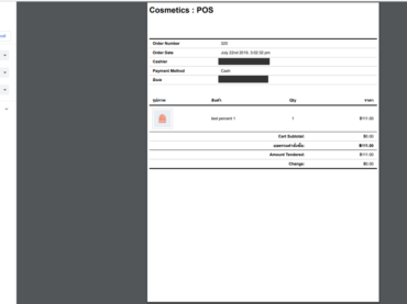 modify woocommerce pos plugin show product image on print receipt