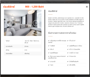 modify chmanager booking plugin shortcode frontend popup roome detail and gallery